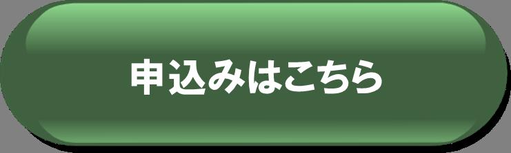 button_g